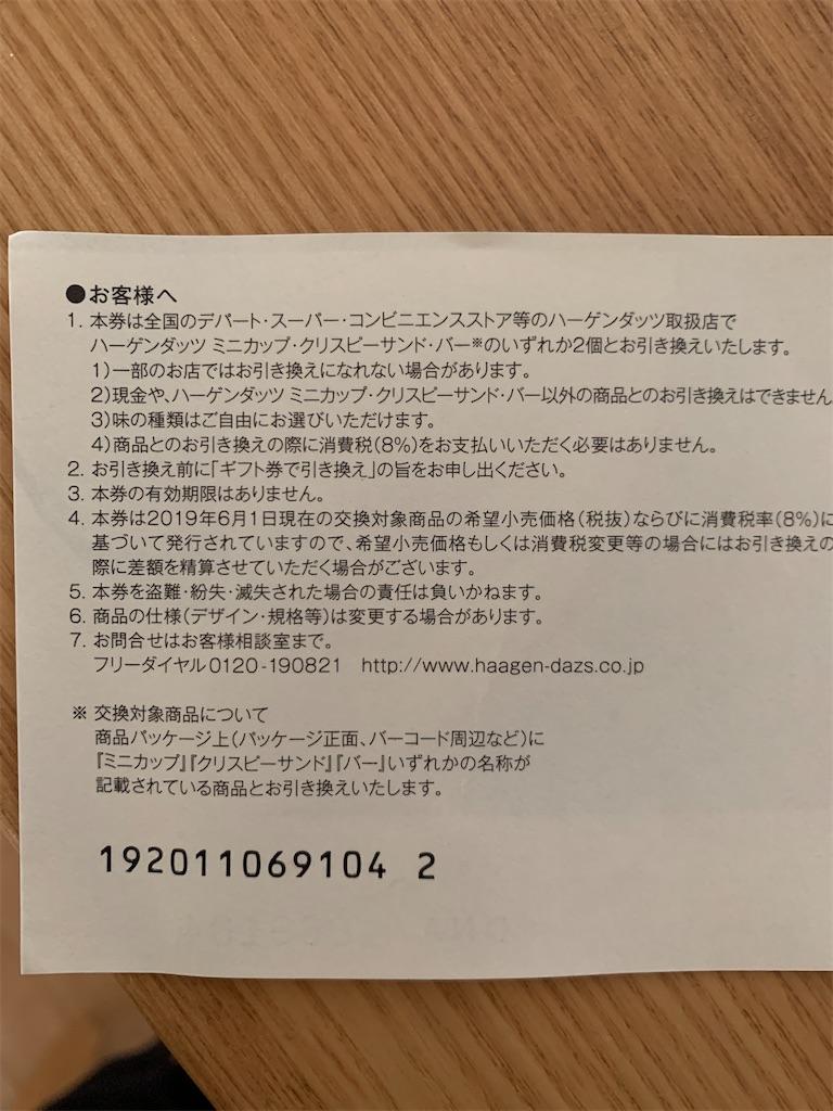 f:id:tokikomama:20201013143259j:plain