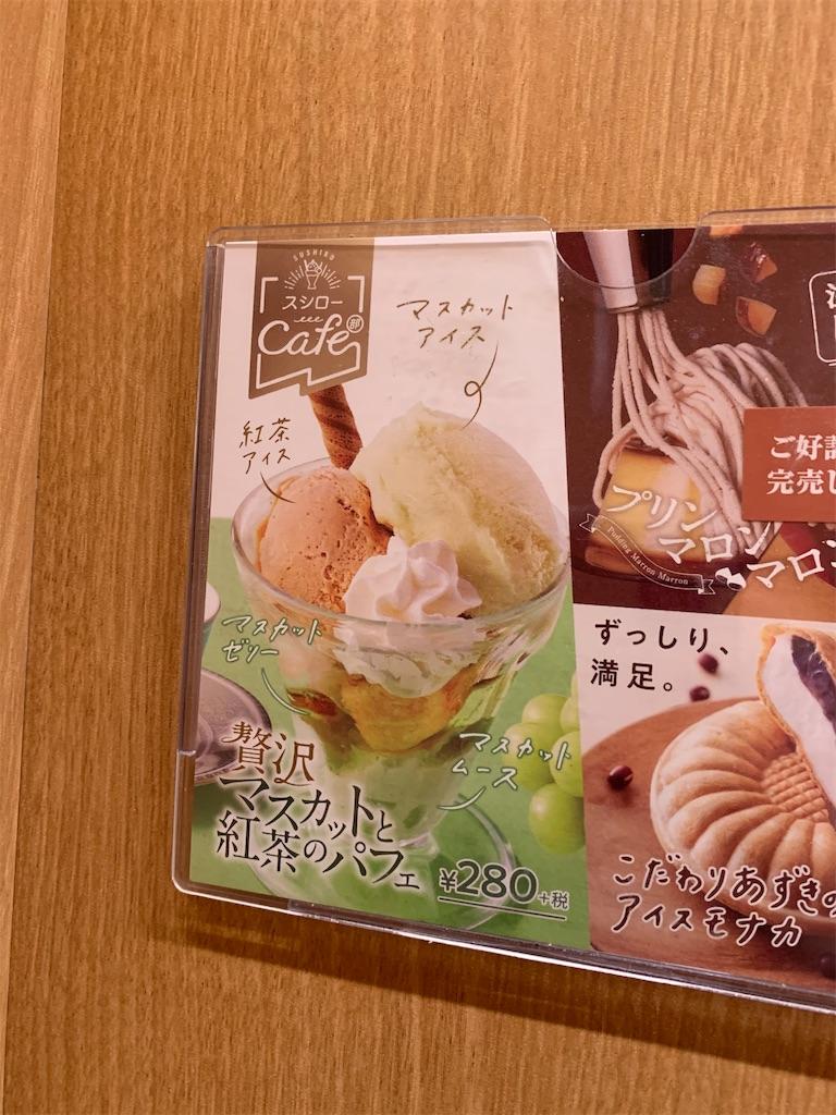 f:id:tokikomama:20201017133026j:plain
