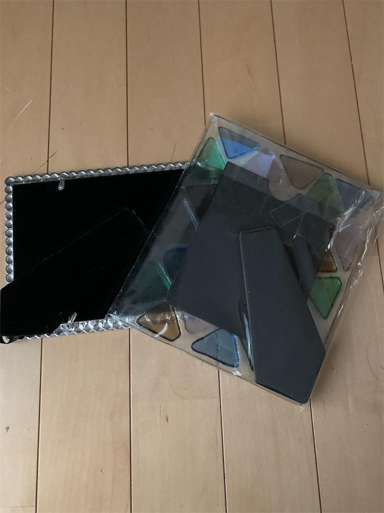 f:id:tokikomama:20201017145021j:plain