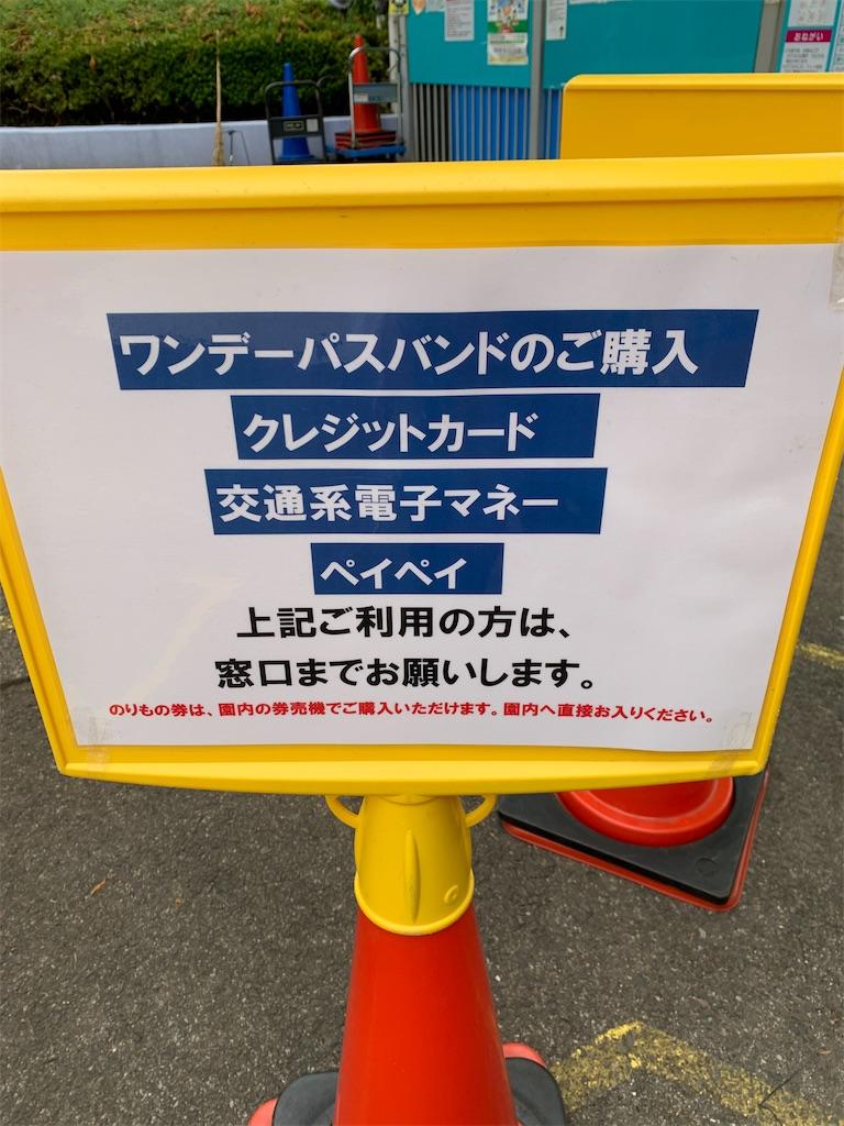 f:id:tokikomama:20201019110316j:plain