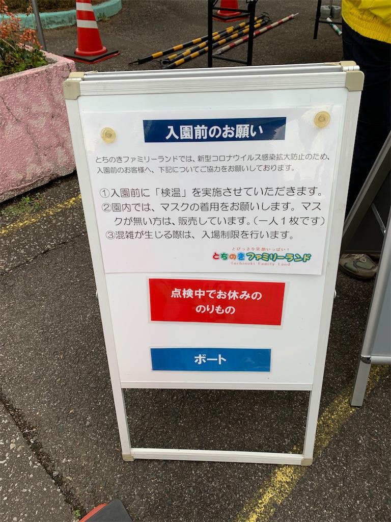f:id:tokikomama:20201019110355j:plain