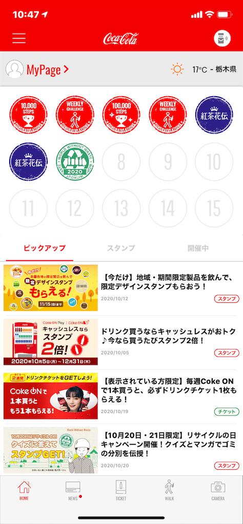 f:id:tokikomama:20201020105109p:plain