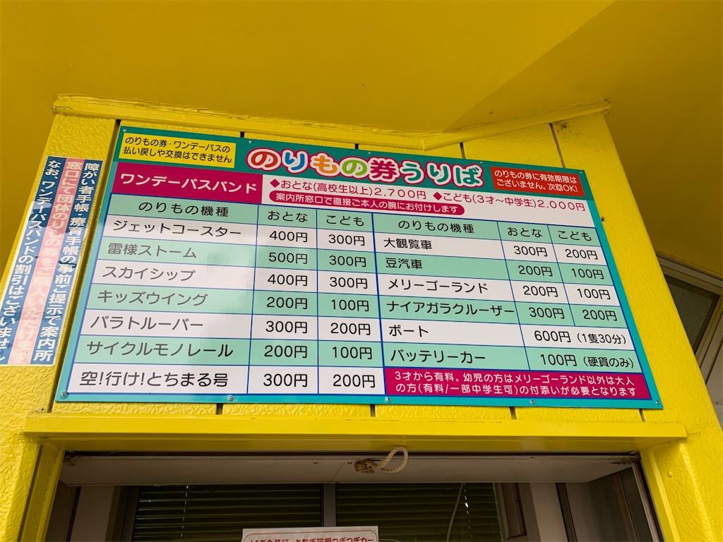 f:id:tokikomama:20201021102519j:image