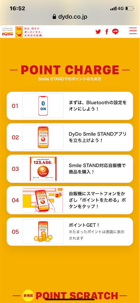 f:id:tokikomama:20201021165402p:plain