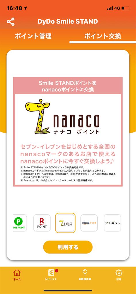 f:id:tokikomama:20201021165414p:plain