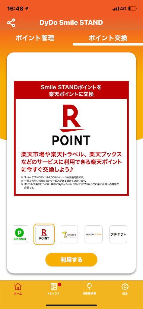 f:id:tokikomama:20201021165429p:plain