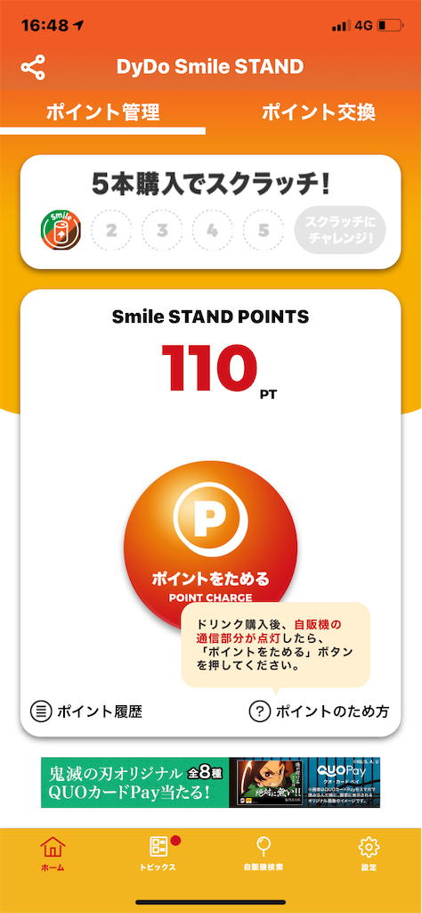 f:id:tokikomama:20201021165442p:plain