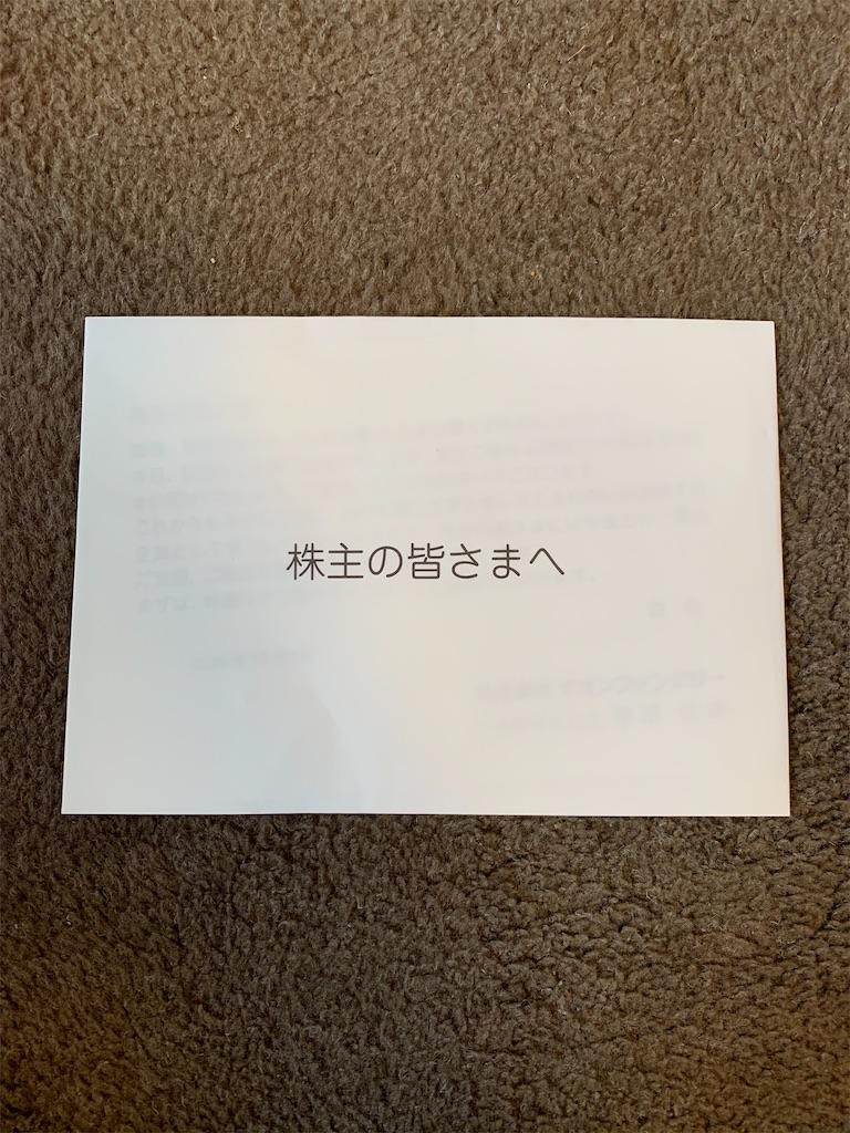 f:id:tokikomama:20201024113314j:plain
