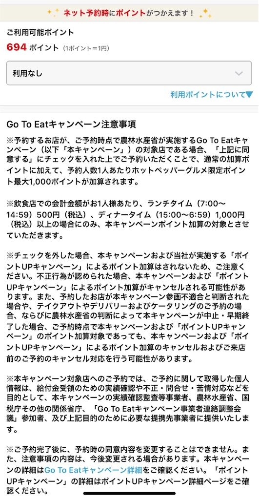 f:id:tokikomama:20201025144909j:image