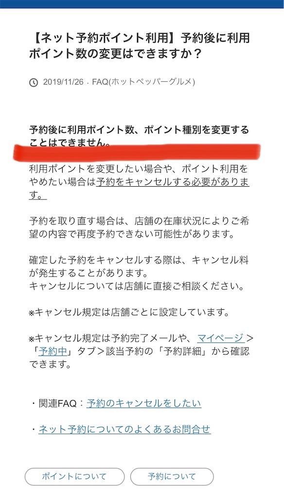 f:id:tokikomama:20201026140803j:plain