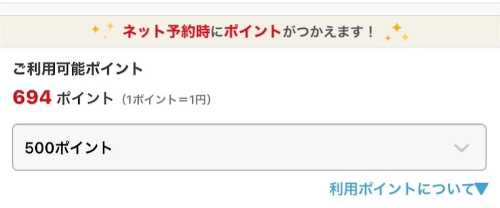 f:id:tokikomama:20201026145639j:image