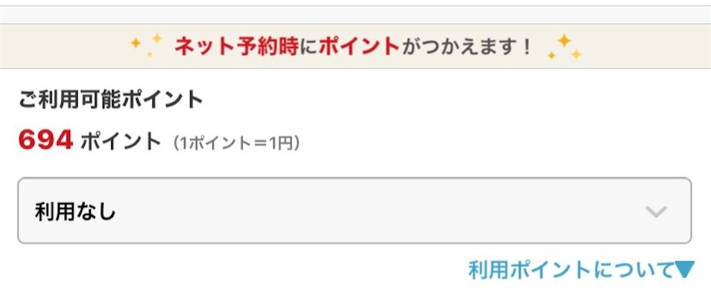 f:id:tokikomama:20201026145642j:image