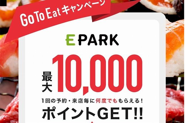 f:id:tokikomama:20201028050508p:plain