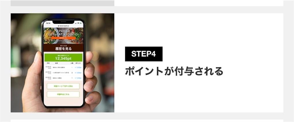 f:id:tokikomama:20201028052111j:image
