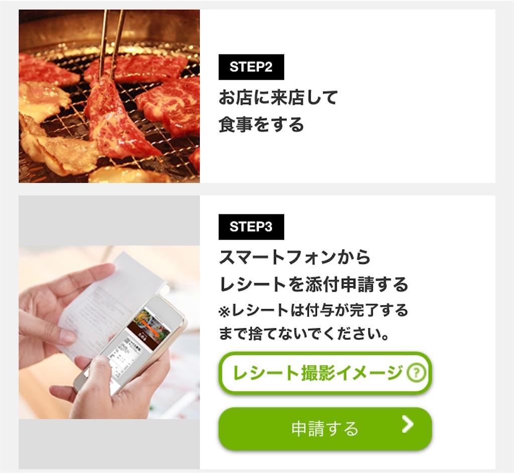 f:id:tokikomama:20201028052118j:image