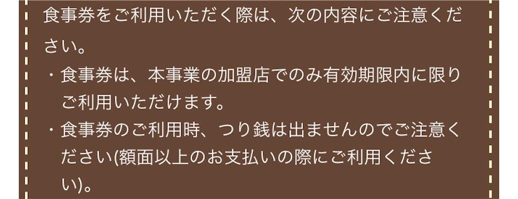f:id:tokikomama:20201029135135j:image