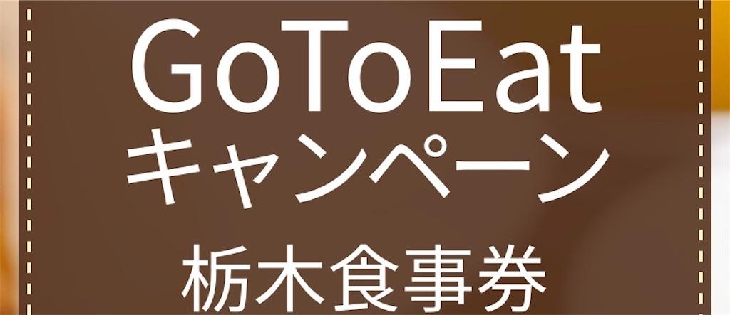 f:id:tokikomama:20201029135256j:image