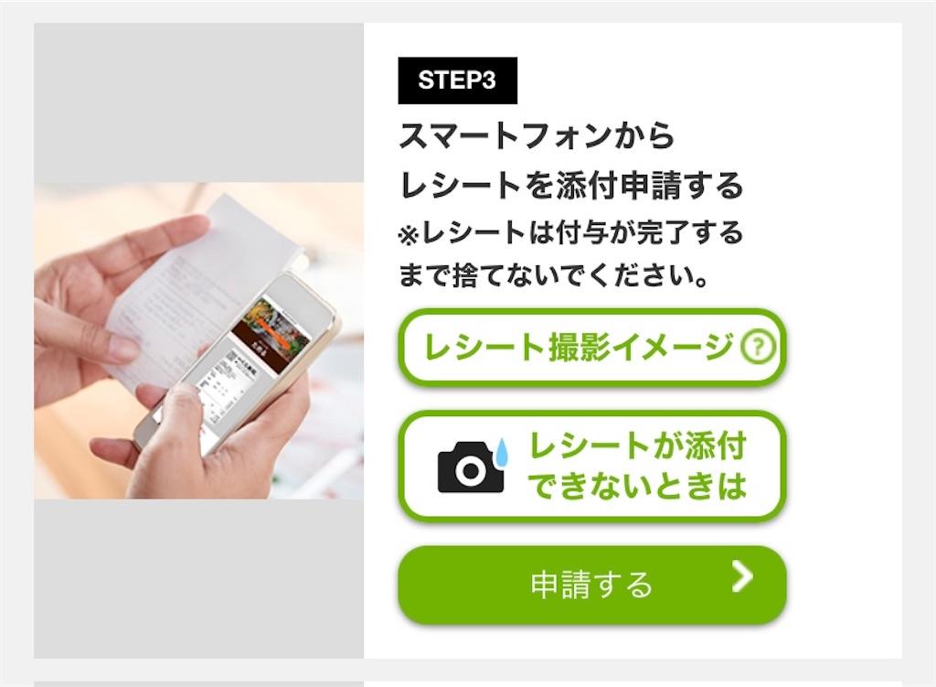 f:id:tokikomama:20201030222108j:plain