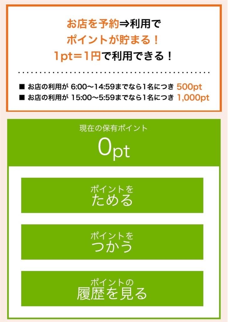 f:id:tokikomama:20201030222113j:plain