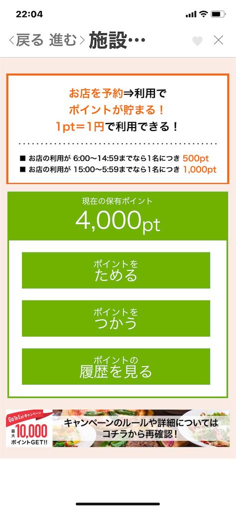 f:id:tokikomama:20201030222117p:plain