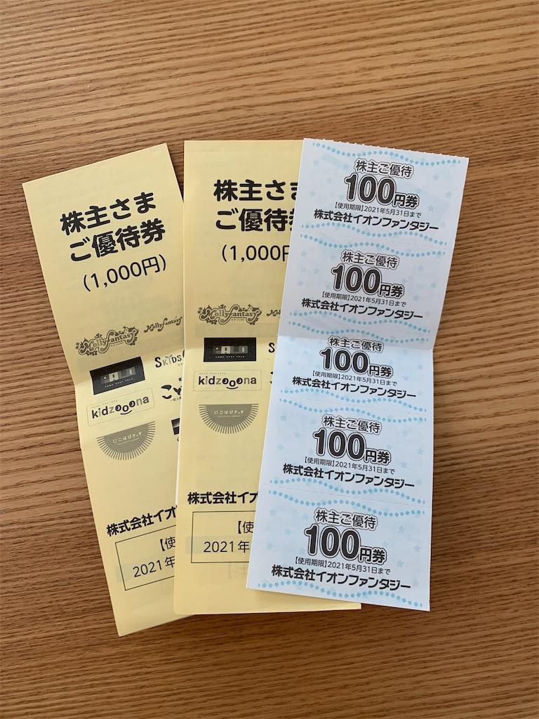 f:id:tokikomama:20201104101921j:plain