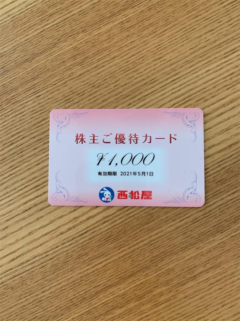 f:id:tokikomama:20201104101929j:plain