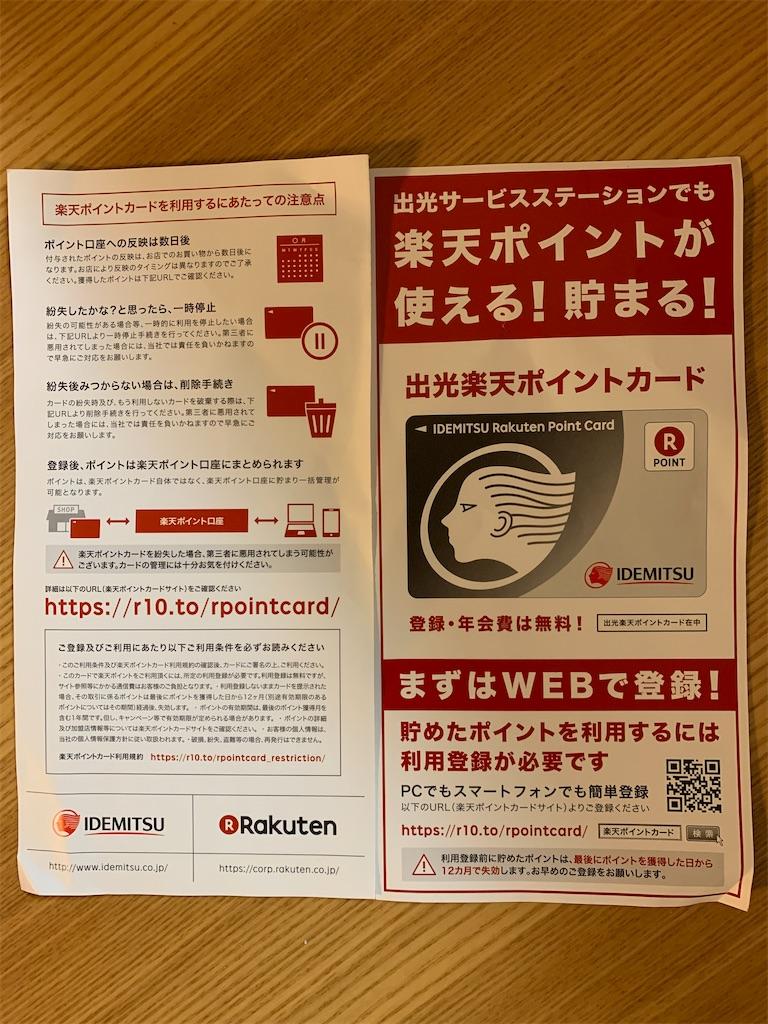f:id:tokikomama:20201105182053j:plain