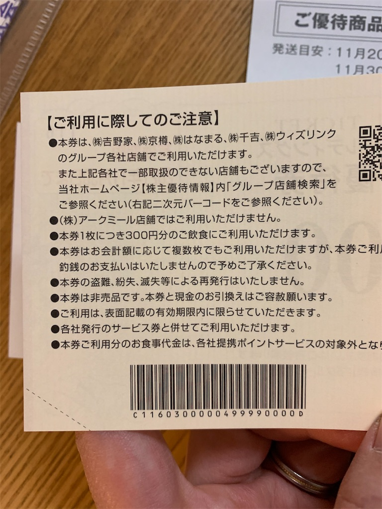 f:id:tokikomama:20201106175933j:image