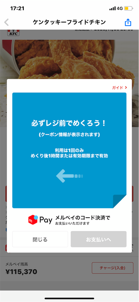 f:id:tokikomama:20201107172249p:plain