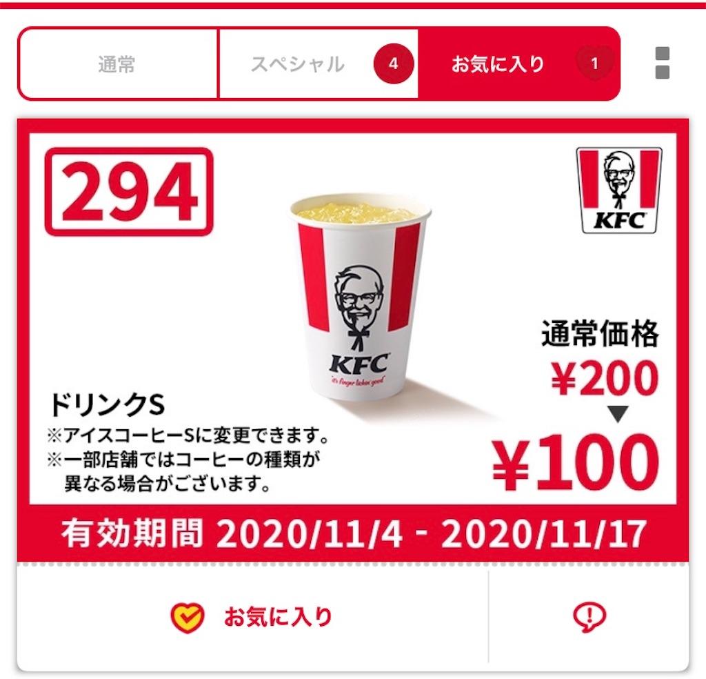 f:id:tokikomama:20201108002146j:plain