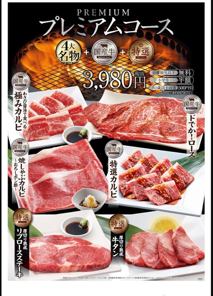 f:id:tokikomama:20201108205314j:image