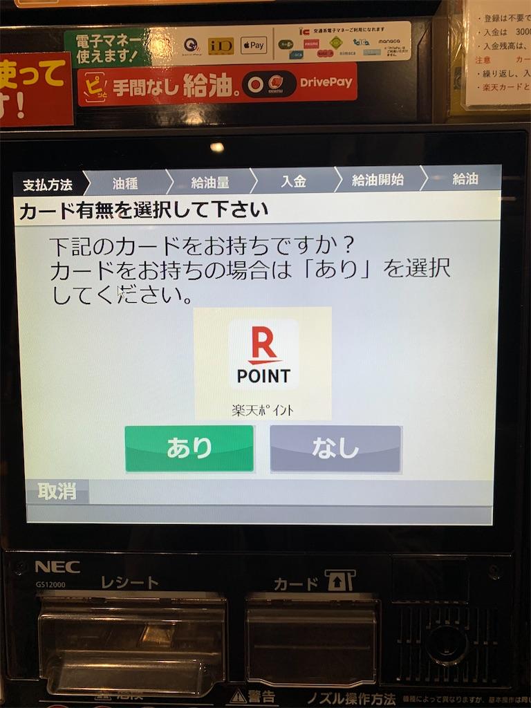 f:id:tokikomama:20201112172319j:plain