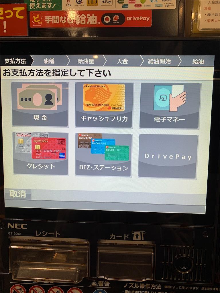f:id:tokikomama:20201112172322j:plain