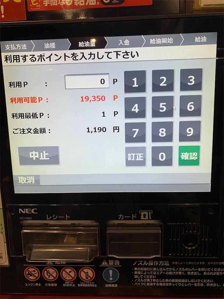f:id:tokikomama:20201112172332j:plain
