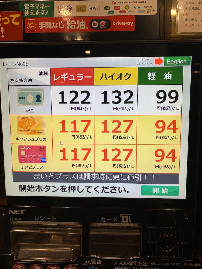 f:id:tokikomama:20201112172336j:plain