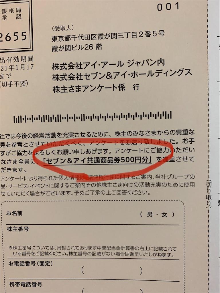 f:id:tokikomama:20201113172212j:image