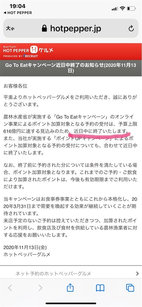 f:id:tokikomama:20201113191219j:image