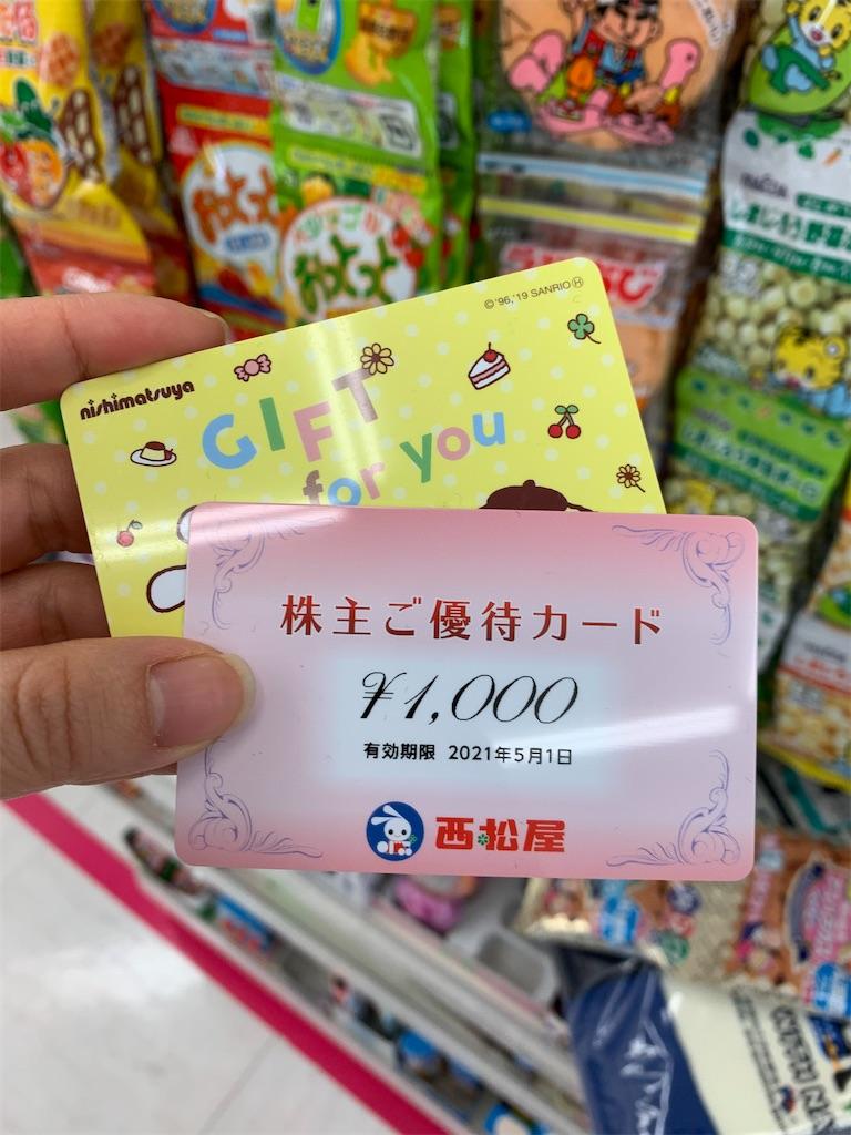 f:id:tokikomama:20201126184158j:plain