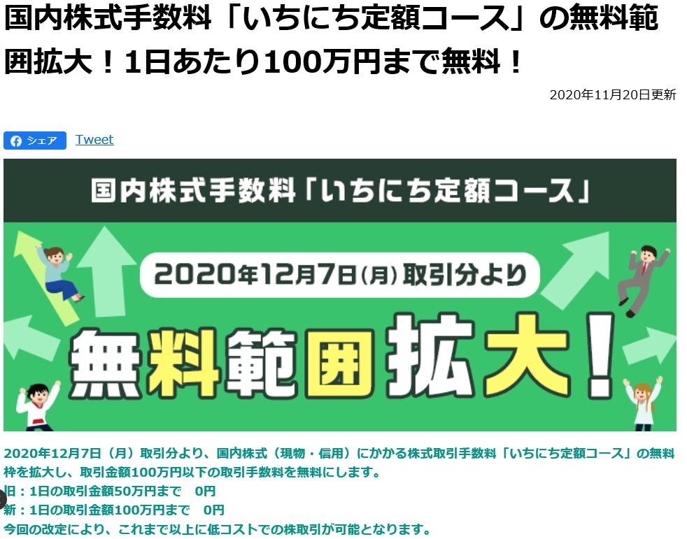f:id:tokikomama:20201127143628p:plain