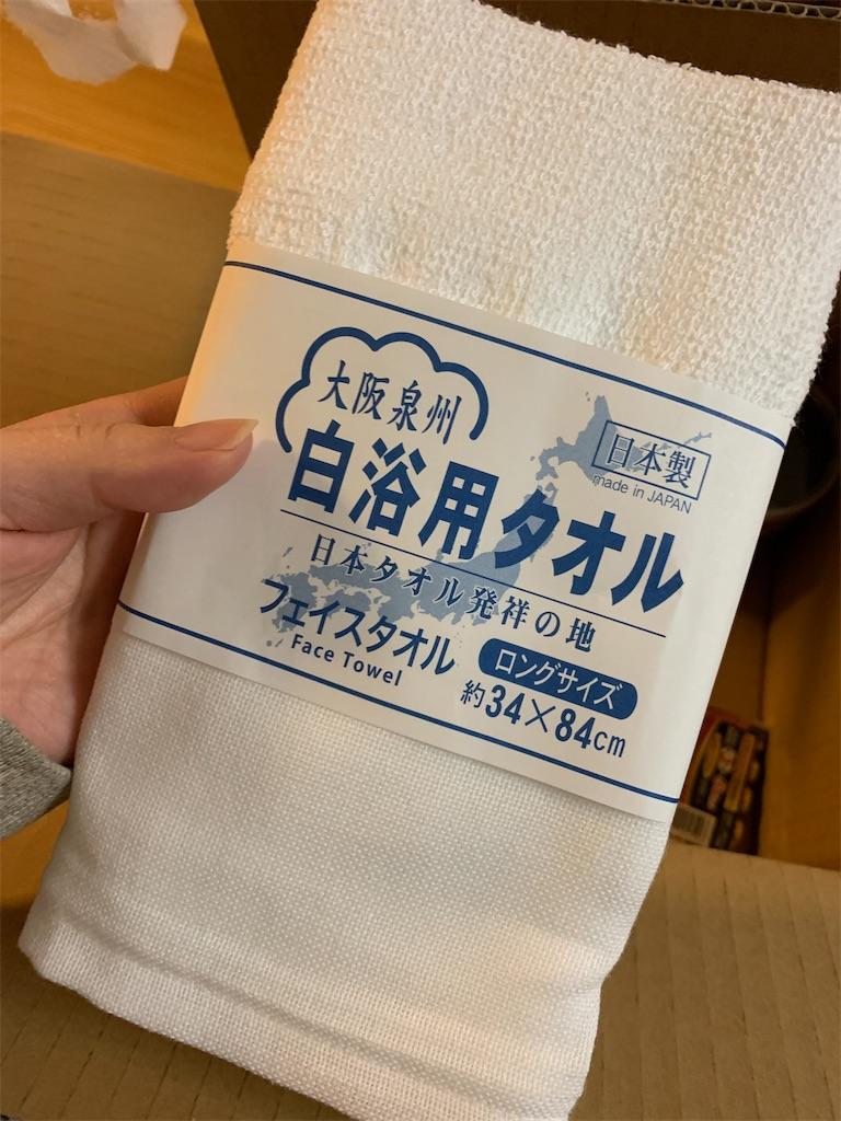 f:id:tokikomama:20201127160021j:plain