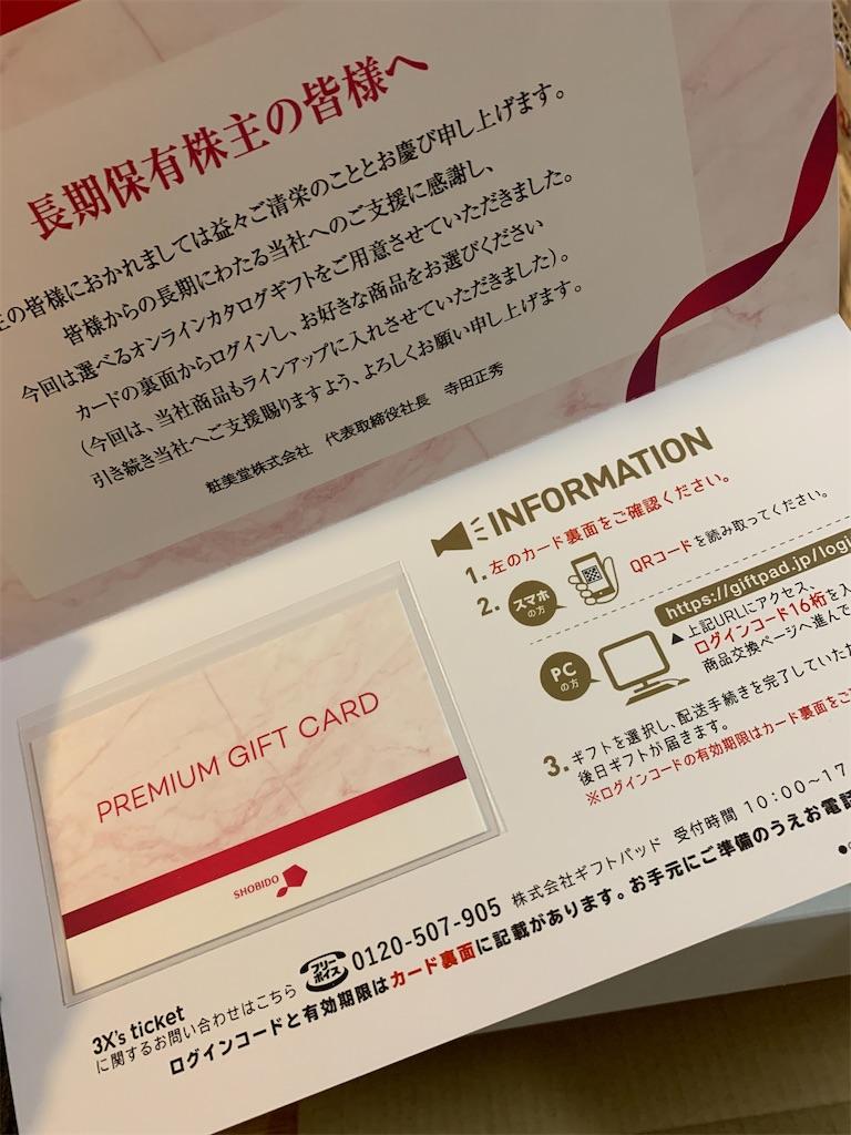 f:id:tokikomama:20201212195549j:plain