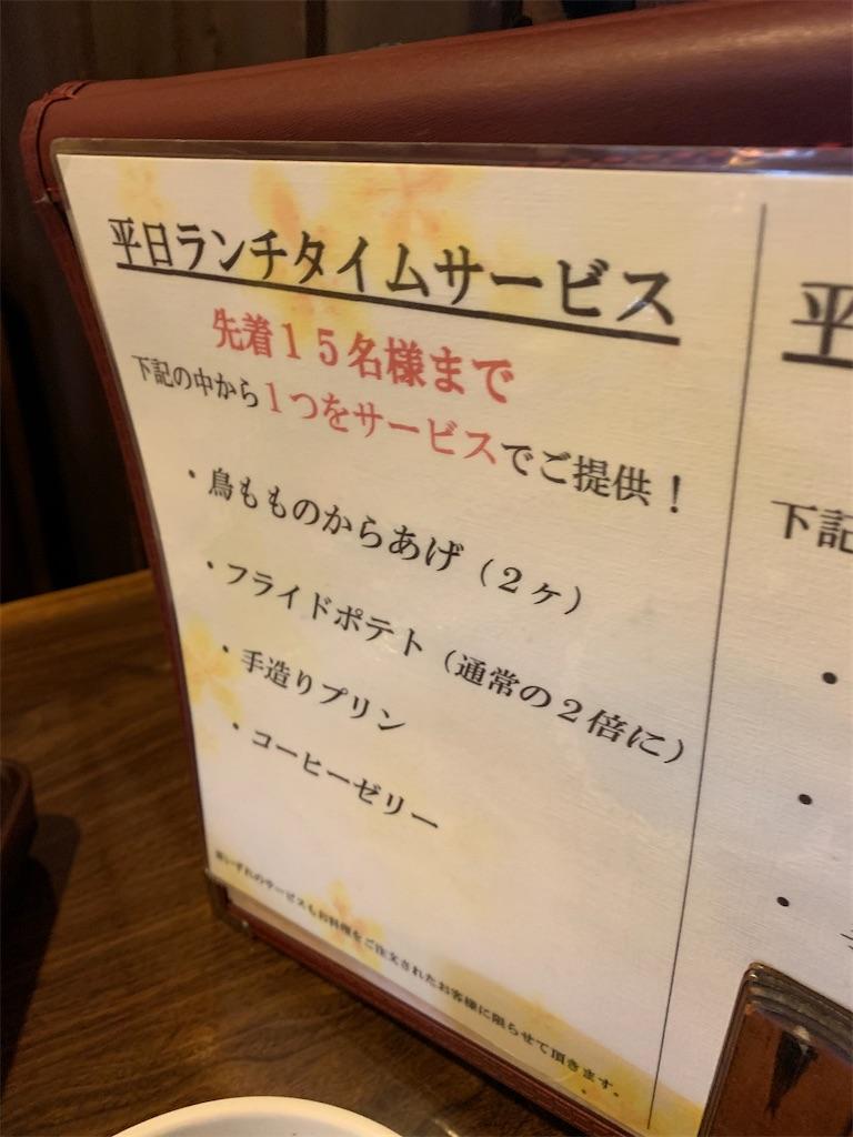 f:id:tokikomama:20201214125224j:plain