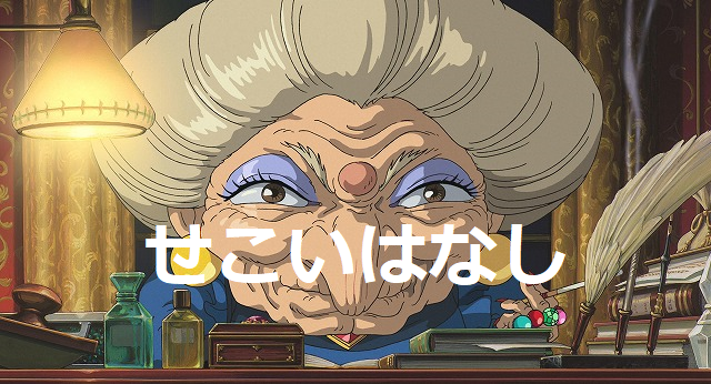 f:id:tokikomama:20201223082948p:plain
