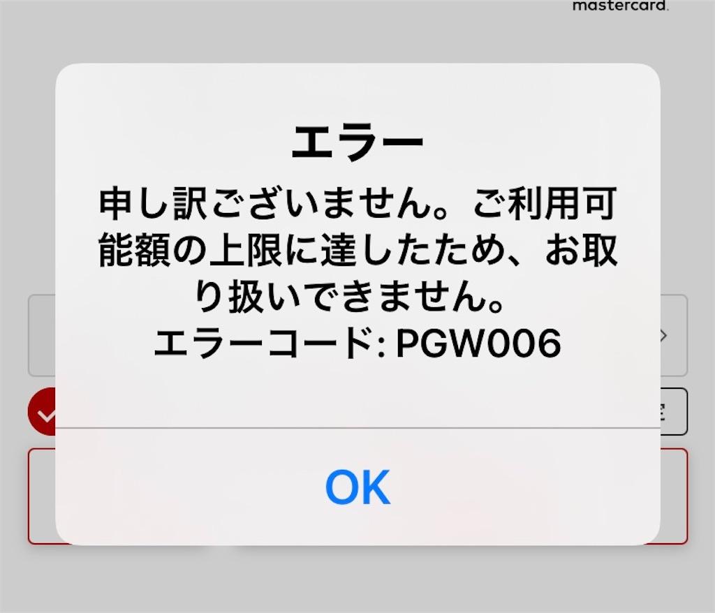 f:id:tokikomama:20201223110647j:image
