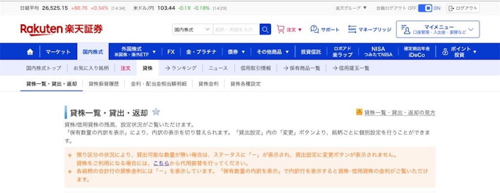 f:id:tokikomama:20201223143508j:image