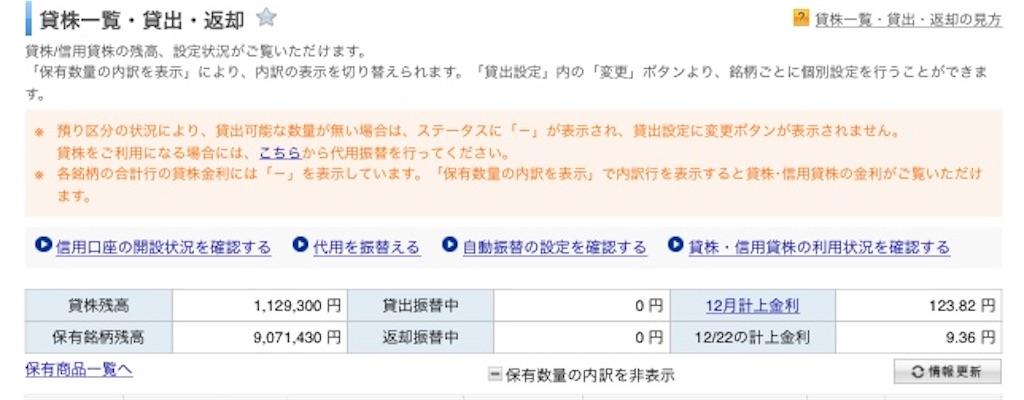 f:id:tokikomama:20201223143958j:image