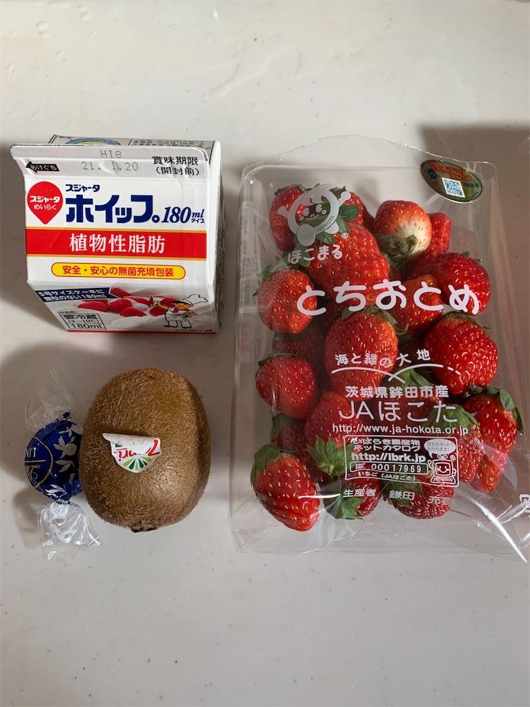 f:id:tokikomama:20201225101619j:plain
