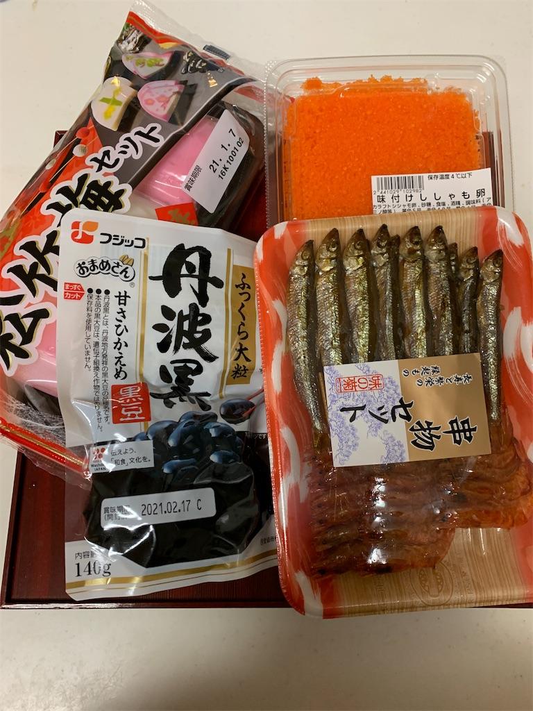 f:id:tokikomama:20210101055119j:plain