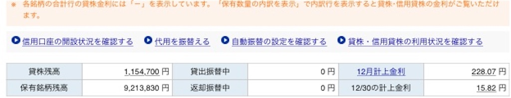 f:id:tokikomama:20210101114403j:image