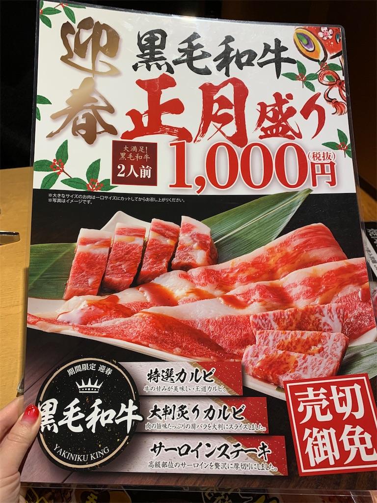 f:id:tokikomama:20210102192856j:plain